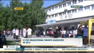 В 2016 году выделено 31 702 образовательных гранта на обучение в вузах республики