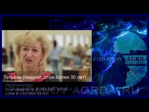 Голая Ирина Тонева (37 ФОТО)
