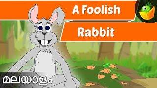 Rabbits Dream   Jataka Tales In Malayalam   Animation/Cartoon Stories