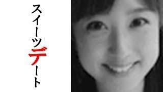 川田裕美アナの過去はどうだったのでしょう?調べてみました。 【チャン...