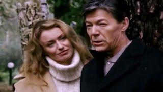 Александр Збруев и Наталья Гудкова: клип из фильма