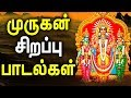Remove all Problem From Life | Powerful Murugan Devotional Songs | Best Murugan Tamil Padal