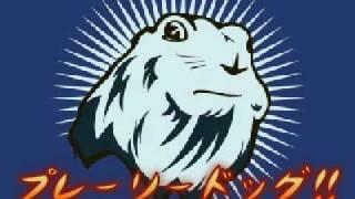 Dramatic Prairie Dog: retro anime remix thumbnail