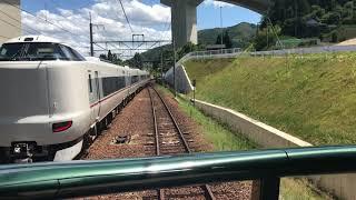 トワイライトエクスプレス瑞風 立木駅 287系特急きのさきと列車交換