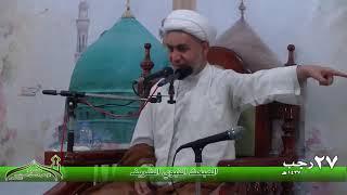 الشيخ قاسم آل قاسم - الإنسان أحسن المخلوقين