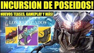 Destiny 2 - INCURSION DE POSEÍDOS! GAMEPLAY DE ARMAS INSOMNES! EXÓTICO DE RAID! EXÓTICOS SINÉRGICOS!