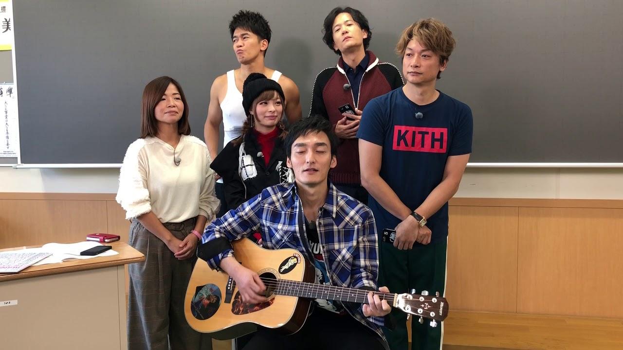 Highlights: Ex-SMAP collective Atarashii Chizu's 72-hour live stream