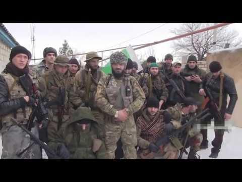 Чеченцы на Донбассе