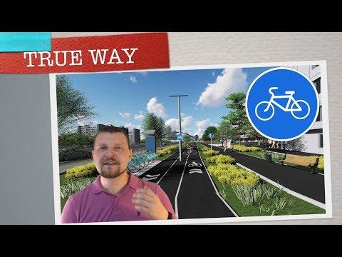 ПДД 2020 Дорожные знаки - Предписывающие знаки
