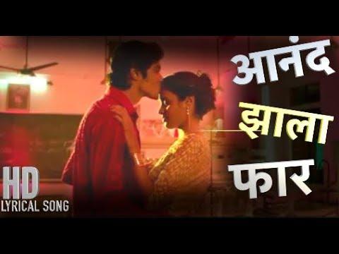Aanand Jhala Faar | Yuntum Lyrics Song | Yuntummovie songs