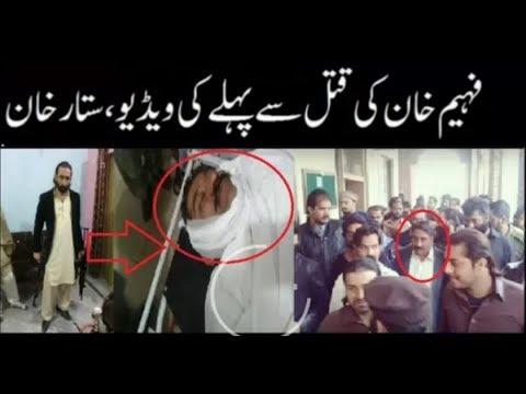 Faheem Khan K Qatal Sy Pehly Ki Vedio