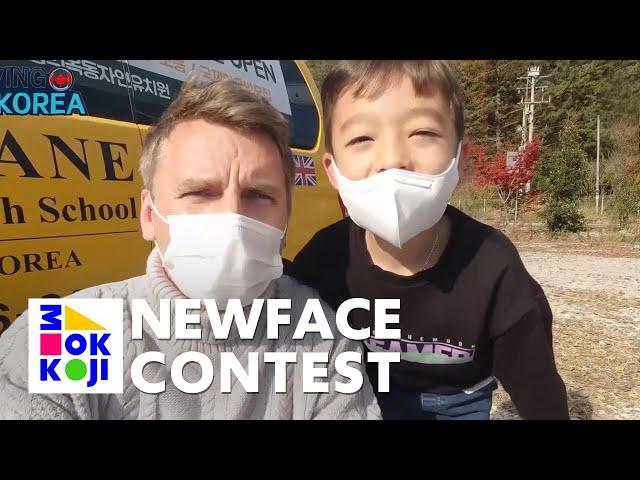NewFace Contest Season 3 - Korean fire grilled pork restaurant (Jack Glowacki)