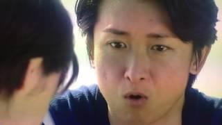 大野智 キスシーン