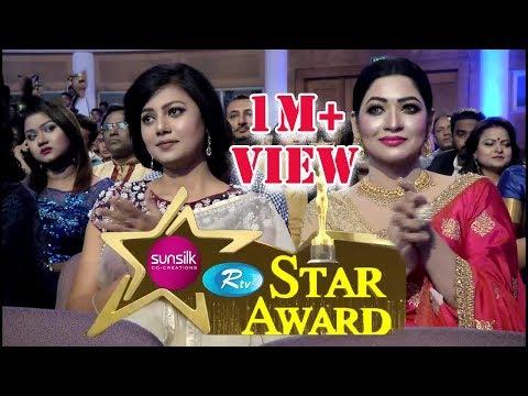 Sunsilk Rtv Star Award 2017 | Full Episode | Rtv Star Award 2017 | Rtv