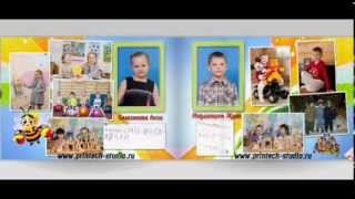 Фотокниги для детских садов(Фотокниги для выпускников детских садов. Комплекс услуг: Фотосъемка, Индивидуальный дизайн, Печать. http://www.pr..., 2014-02-11T13:04:43.000Z)