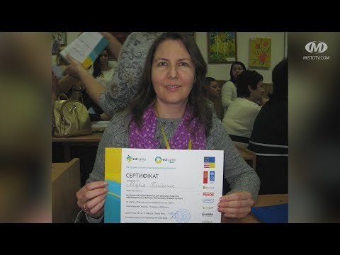«Global Teacher Prize Ukraine»