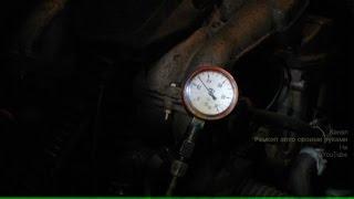 Как проверить регулятор давления топлива