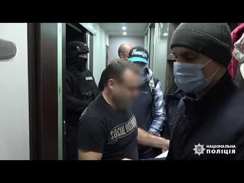 Затримано організатора наркоугруповання та його спільника, які переховувалась від правоохоронців