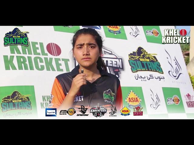Hajra Sikandar - #Khelokhavateen at #Islamabad