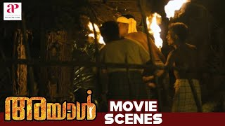 Malayalam Movies | Ayal Movie Scenes | Protestors set the house on fire | Iniya | Lal
