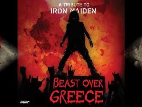 Beast Over Greece - Maiden Tribute HQ (Full Album)