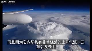 """吉林敦化突现""""超级单体""""宛如黑洞!网友:太吓人了,中国少见!"""