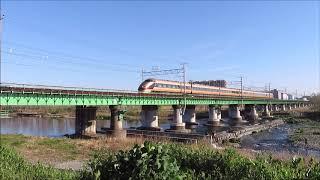東武特急スペーシア中央本線多摩川橋梁通過