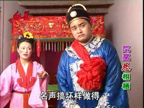 Hakka old drama-0320 2