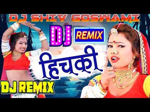 aave-hicki-re-marwadi-dj-hullra-brazil-remix-song-आवे-हिचकी-रे-rajasthani-song-dj-mix-shiv-goswami