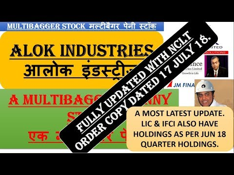 Alok Industries FULLY UPDATED LATEST COPY ।  WITH Latest NCLT ORDER of 17 July 2018