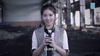 SNH48 S队第五场公演《让梦想闪耀》宣传片 | 夢を死なせるわけにいかない trailer