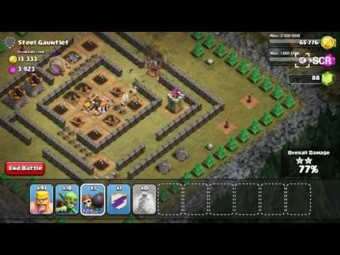 COC Clash of Clans - Red Carpet win