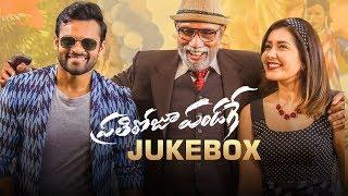 Prati Roju Pandaage Jukebox | Sai Tej | Raashi Khanna | Maruthi | Thaman S