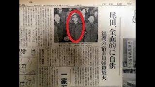 マルヨ無線事件(まるよむせんじけん)とは1966年(昭和41年)12月5日に...