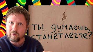 Предприятия Рината и правильные асы журналистики + English Subtitles