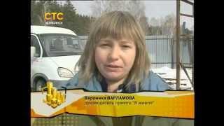 """Новая жизнь приюта """"Я Живой"""" - СТС-Челябинск 01.04.2014"""