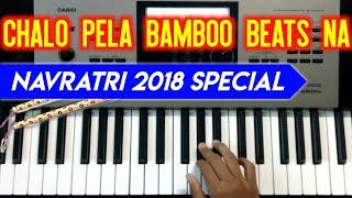 Chalo Pela Bamboo Beats Na - Navratri Garba Song 2018 | Piano Cover & Tutorial | ચાલો પેલા..