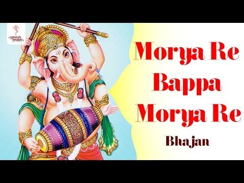 Marathi Ganpati Aarti Ani Geete - Ganesh Bhajan - Bhajans