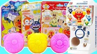 麵包超人扭蛋和泡澡球驚喜玩具 Anpanman gashapon&bathballアンパンマン
