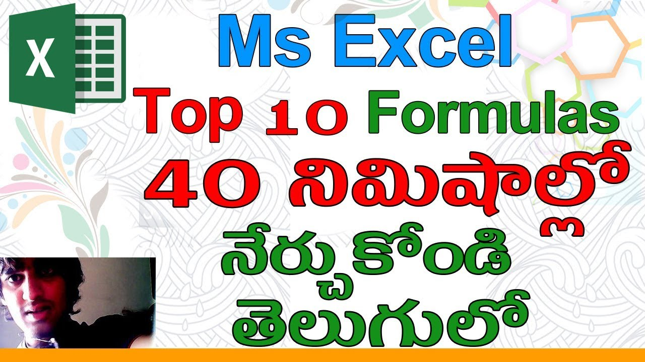 Ms Excel   Top 20   Most Important   Daily Use   Formulas & Functions In  Telugu
