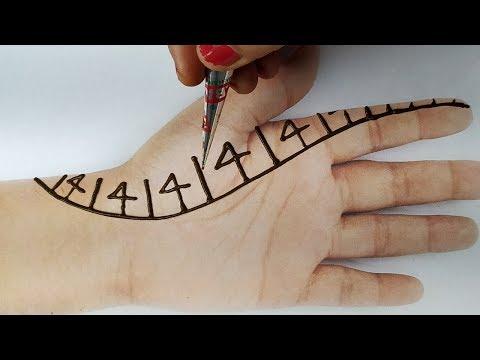 14 नंबर से मेहँदी लगाना सीखे - Easy Beautiful Mehndi - 14 Number Mehndi Design Trick