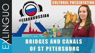 Bridges and canals of St Petersburg / Мосты и каналы Санкт-Петербурга | Exlinguo