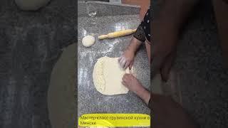 Настоящий аджарский хачапури