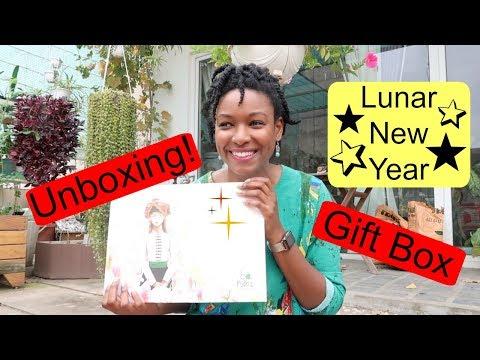 Lunar New Year Gift Box Unboxing!  Tết, Tết, Tết đến rồi | charlycheer