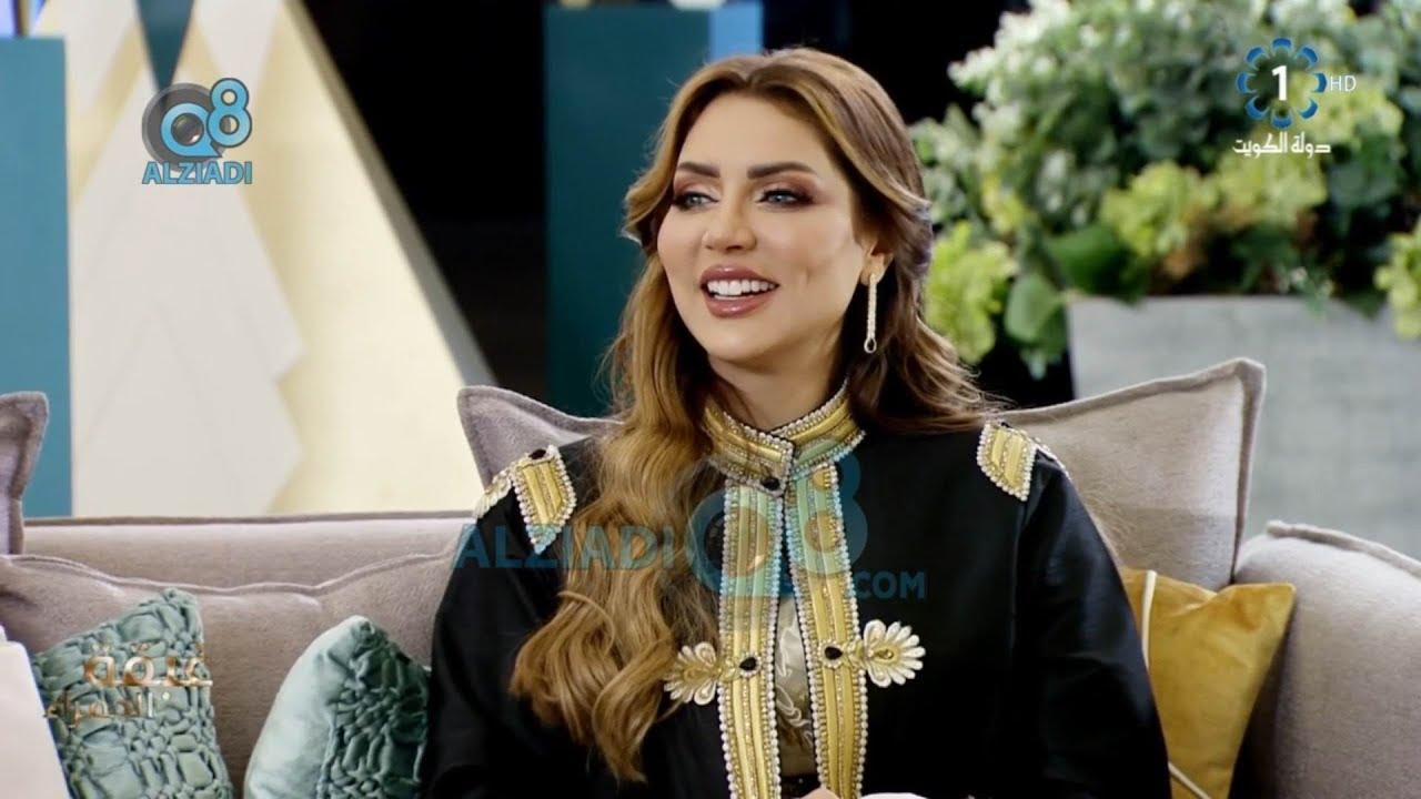 لقاء إبراهيم الحربي و عبير أحمد في برنامج غبقة الحمراء عن مسلسل حضن الشوك الرمضاني Youtube