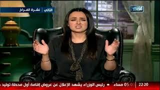 مواطن لمي الخرسيتي: بشتغل 4 ساعات وعاوز ابقى رائد في شغلي ورقم 1 مقبلش ابقى رقم 2