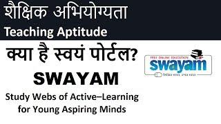 SWAYAM portal - educational Program