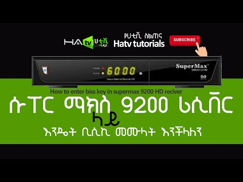 How To insert biss key on supermax 9200 CA HD Receiver satellite dish  Ethiopia [hatv tutorials]