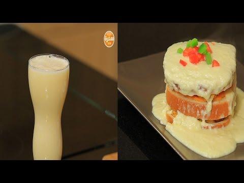 سندوتش ناجتس بالجبنة المذابة - عصير البرتقال بالأناناس   : سندوتش وحاجة ساقعة حلقة كاملة