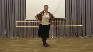 Урок русского танца для начинающих